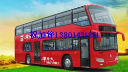 南京金陵客车配套车窗
