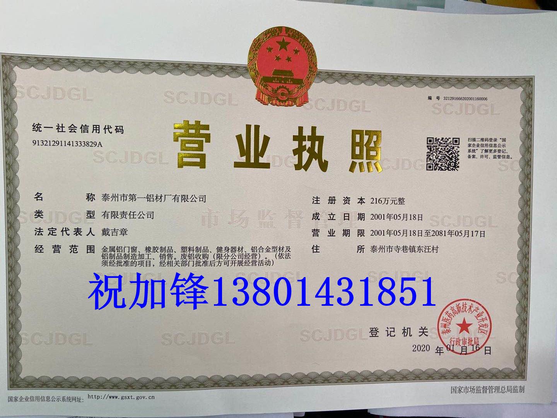 微信图片_20200224150953